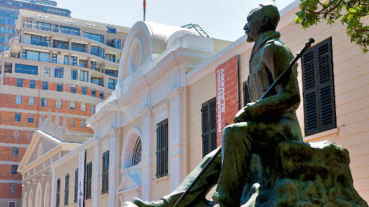 South African Museum: Budget getaways